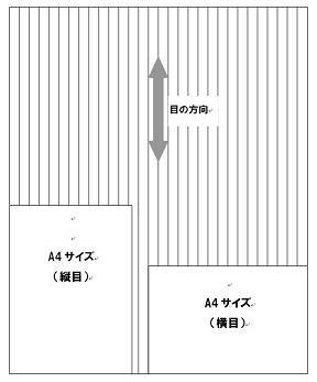 kamikami102.JPG