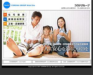 works_corona[1].jpg