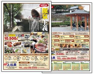 works_uematsuya[451].jpg