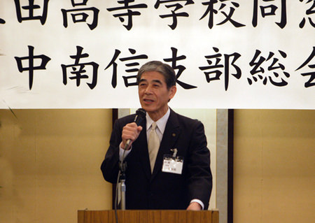 菅谷昭松本市長.jpg