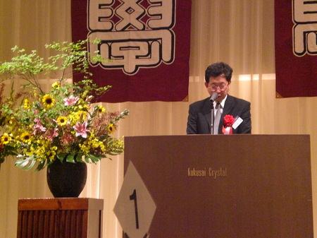 2011_0924_163910-CIMG1896.JPG