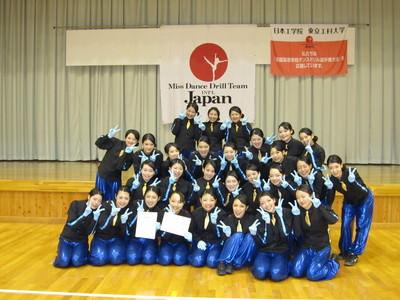 ダンス班秋季甲信越1.JPG